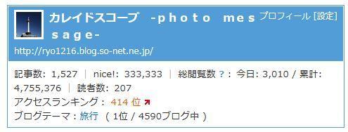 333333_1.JPG